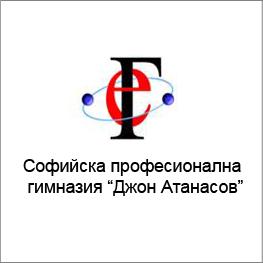 Софийска професионална гимназия по електроника